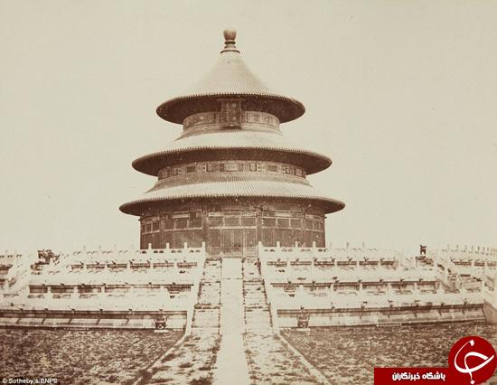 این چین را هرگز ندیدهاید +تصاویر