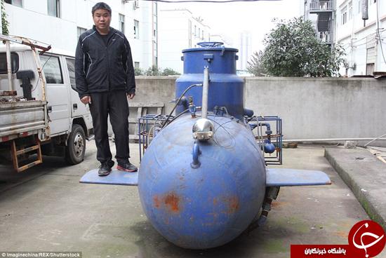 این مرد پادشاه زیردریاییهای چین است +تصاویر