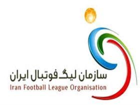 بازی فولاد یزد و فولاد خوزستان بدون حضور تماشاگر