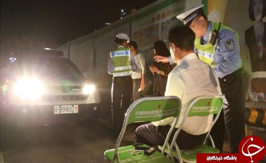 جریمه عجیب پلیس چین برای رانندگانی که از نور بالا استفاده میکنند