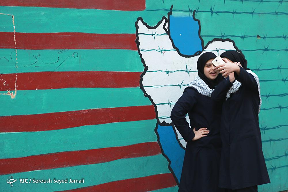 سوژه های راهپیمایی 13 آبان در سراسر کشور
