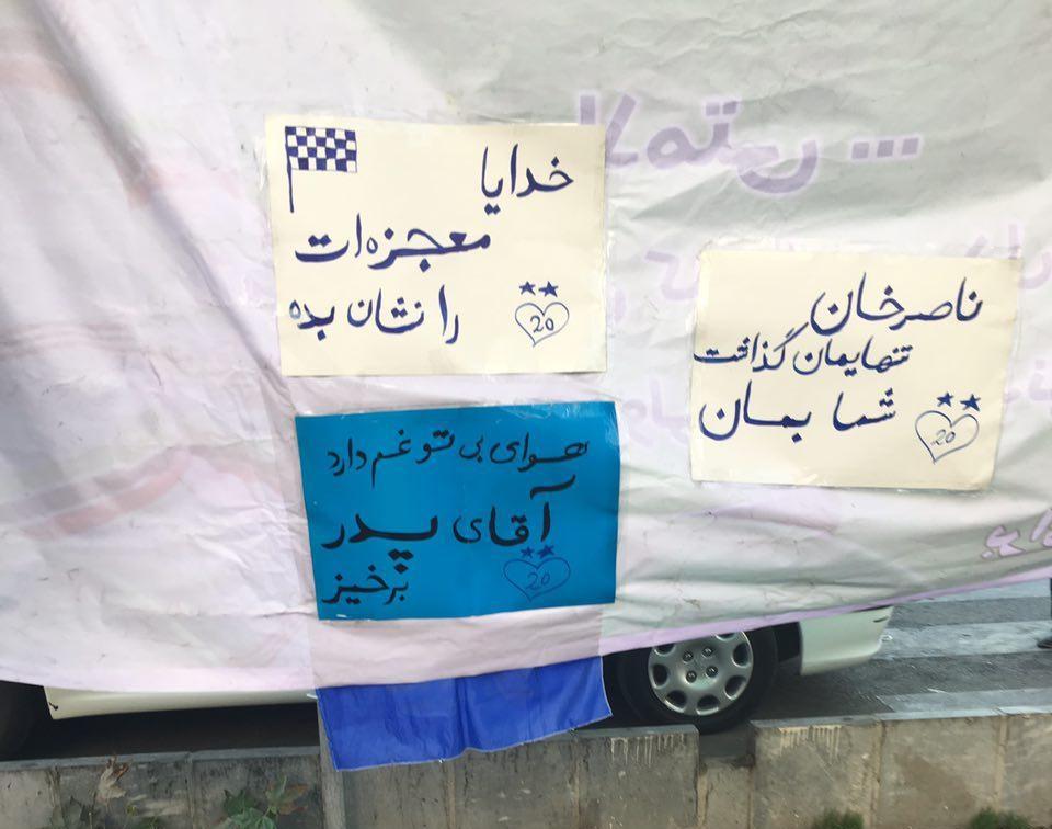از اشک های شجاعی و همسر حجازی تا حضور هواداران استقلال مقابل ایرانمهر