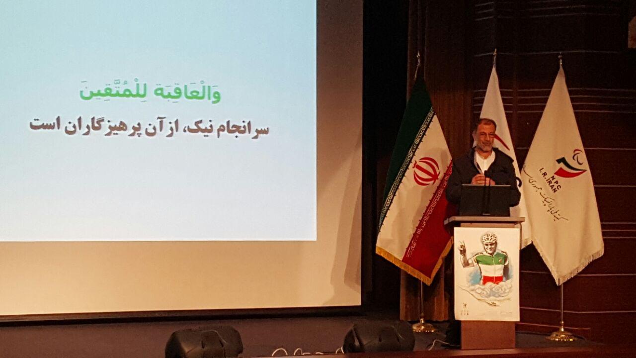 خسروی وفا: گلبار نژاد نام ايران را در تاريخ پارالمپيك جاودانه كرد