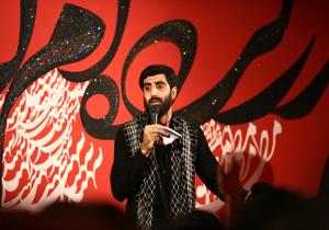 مداحی سیدرضا نریمانی شب چهارم محرم ۹۸ - تصویری