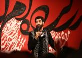 باشگاه خبرنگاران - مداحی سید رضا نریمانی ویژه اربعین 95