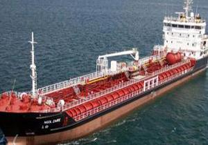 Image result for شناور نفتی ایران در خلیجفارس غرق شد