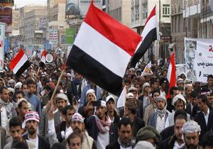 تظاهرات مردم یمن در اعتراض به طرح سازمان ملل