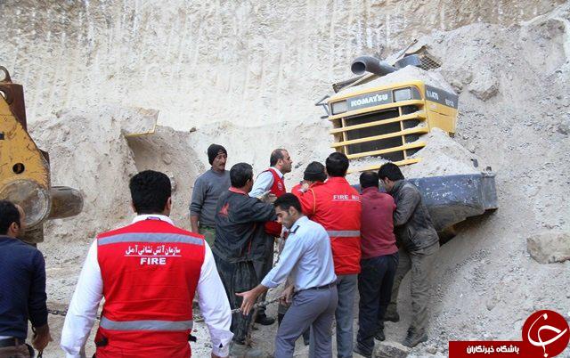 ریزش معدن در هراز حادثه آفرید +تصاویر