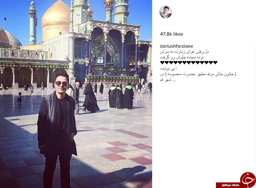 عموپورنگ در حرم حضرت معصومه (س)+ اینستاپست