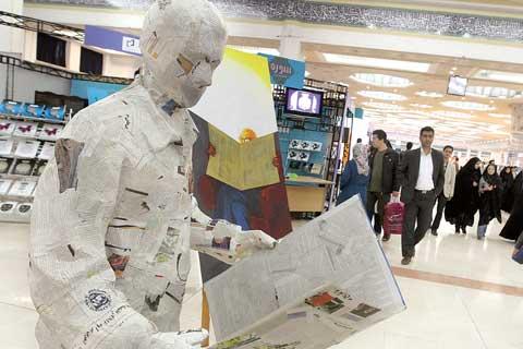 چهره های ورزش در پنجمین روز نمایشگاه مطبوعات