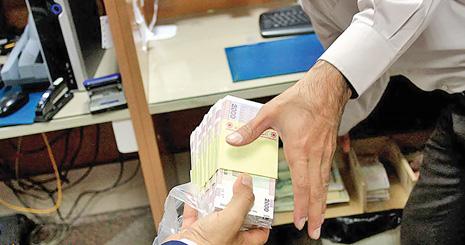 وصول معوقات در گرو اصلاح نظام بانکی/ نقدینگی و رکود سبب به وجود آمدن معوقات بانکی