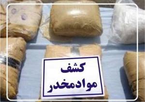 کشف۳۰۷ کیلوگرم مواد مخدر در ایرانشهر