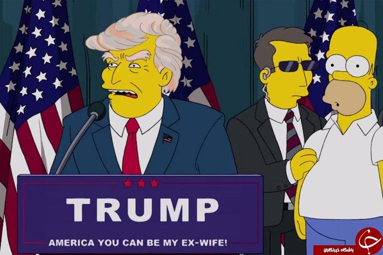 علت انتخاب نام ترامپ در کارتون سیمپسون ها چه بود+عکس
