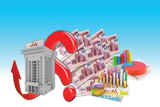 گزارش هفتگی/ چقدر پرداخت وام به کارکنان بانک ها عادلانه بوده است؟/ حذف مالیات بر ارزش افزوده طلا درراه است؟