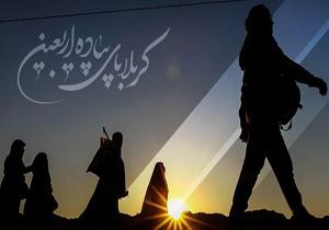 ۱۳ توصیه امام صادق(ع) برای پیادهروی اربعین