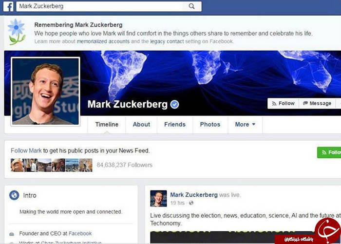 فیس بوک هزاران کاربرش را کُشت!