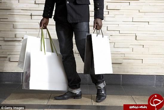 مردان خریدهای مخفیانه دارند +تصاویر