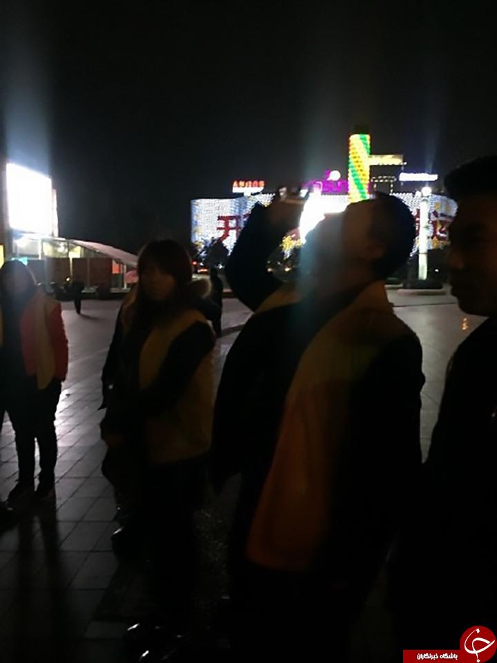 تنبیه عجیب کارمندان یک شرکت در چین+4 عکس