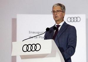 سلام بجنورد - بازجویی از مدیر ارشد اجرایی شرکت خودروسازی آئودی