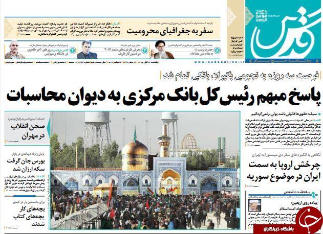 از حضور شرکای خارجی بابک زنجانی در تهران تا جشن تولد اژدها در دولت احمدینژاد!