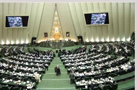 جلسه علنی مجلس به پایان رسید/جلسه بعدی؛ 25 آبان