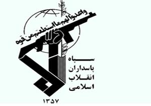 سپاه پاسداران شهادت محسن خزائی را تسلیت گفت