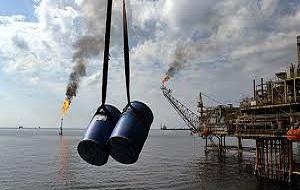قیمت نفت برنت در محدوده 44 دلار