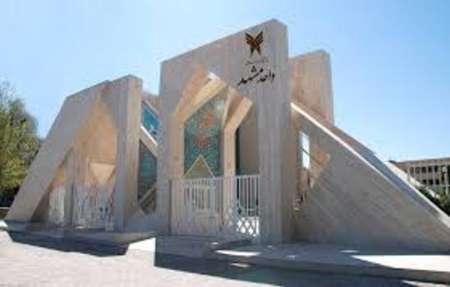صندلی های بدون دانشجوی دانشگاه آزاد واحد مشهد