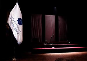 نحوه ارسال و داوری آثار جایزه «باربد» جشنواره موسیقی فجر اعلام شد