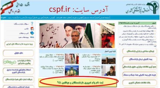 اسامی برندگان قرعه کشی دوره هشتم اول مارکت Cspf.ir - martians-clash.info