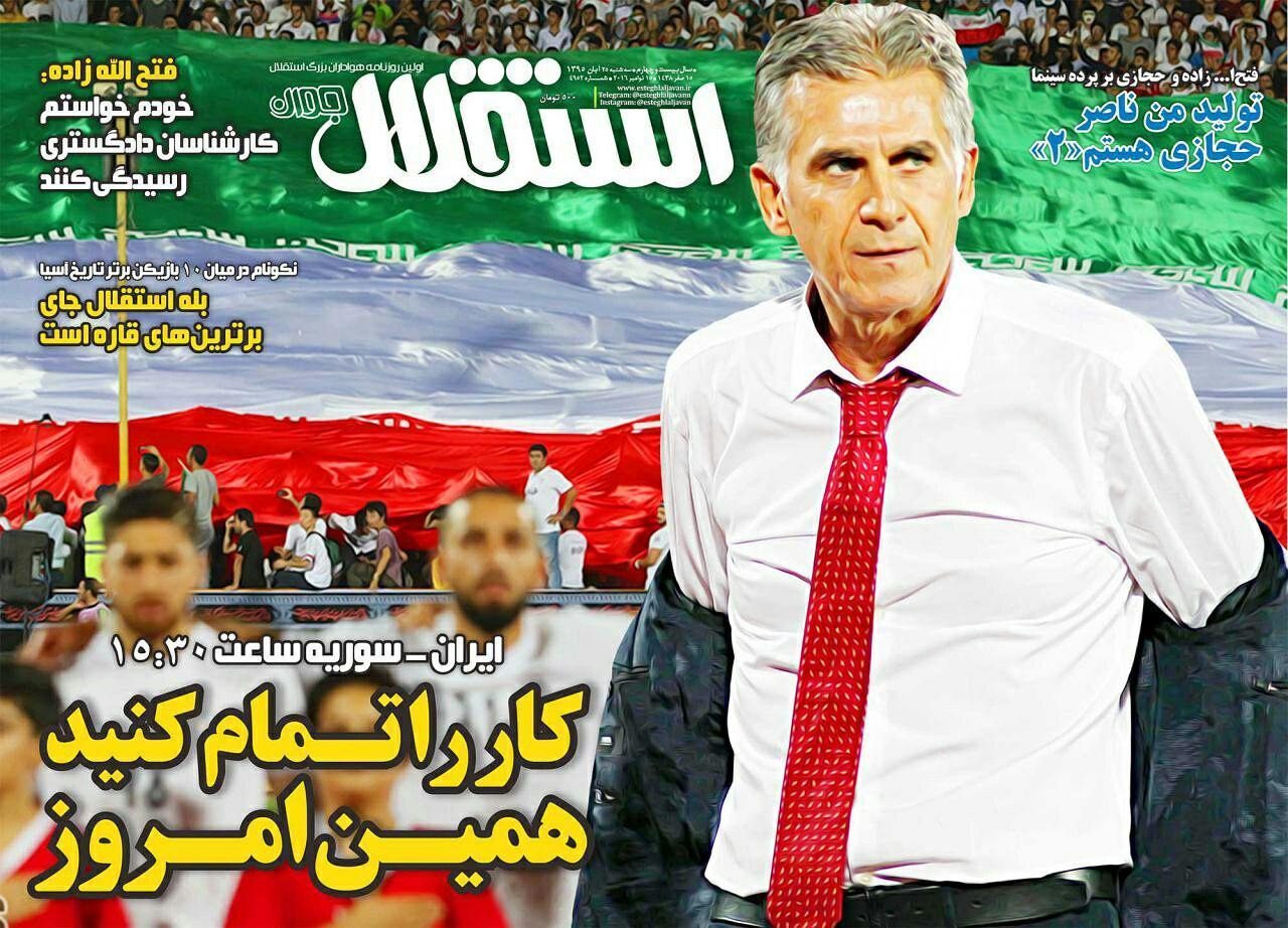 تماس آرسن ونگر برای جذب سردار/ ایران و سوریه، کار را تمام کنید همین امروز