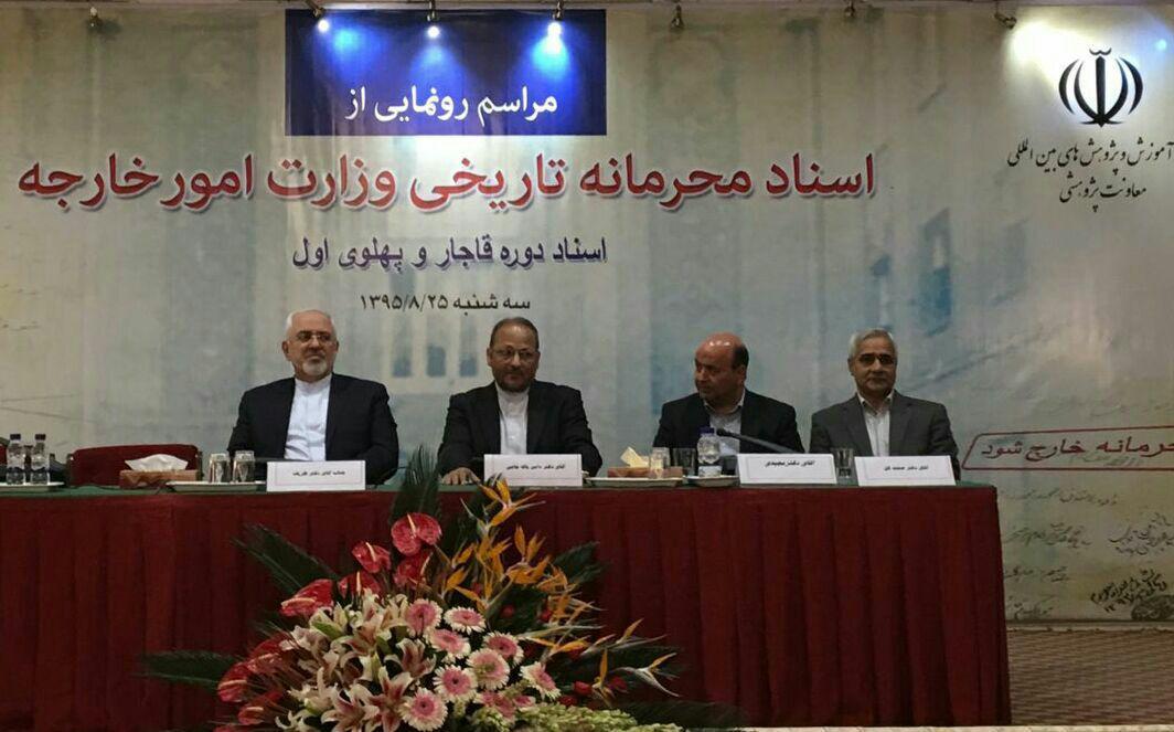 ظریف:آزادسازی هفتاد هزار سند محرمانه تاريخی تا شهريور 1320 فراهم گرديده است
