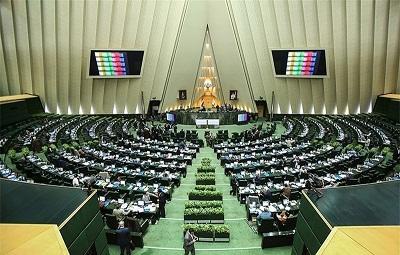 بیانیه 202 نماینده مجلس در قدردانی از از اقدامات تیم مذاکرهکننده هستهای