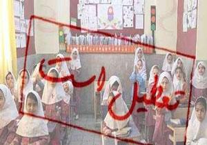 فردا مدارس تهران تعطیل است