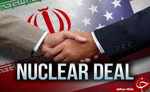 از چراغ سبز واشینگتن برای تشدید تحریمهای تهران تا محکومیت 3 داعشی در آمریکا و توفان شش ضلعی زحل+تصاویر