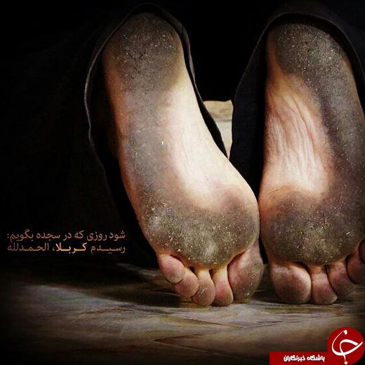 عکس نوشته اربعین پای پیاده