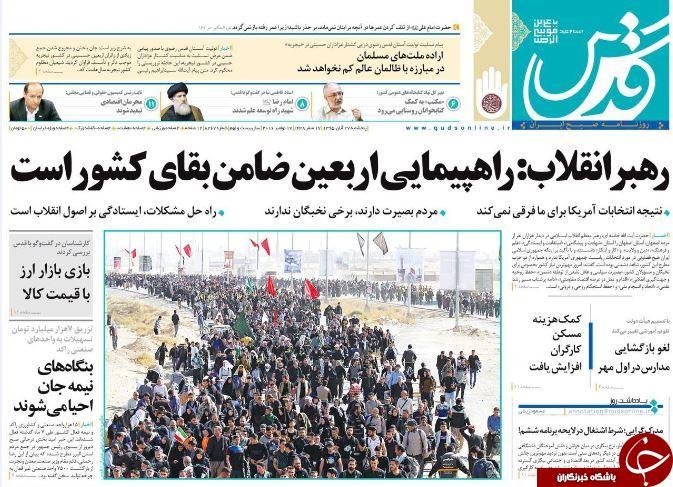 از ادعای جدید احمدینژاد در رابطه با انتخابات 96 تا