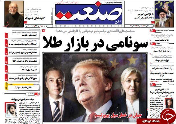 از ادعای جدید احمدینژاد در رابطه با انتخابات 96 تا زندگی خصوصی آقای