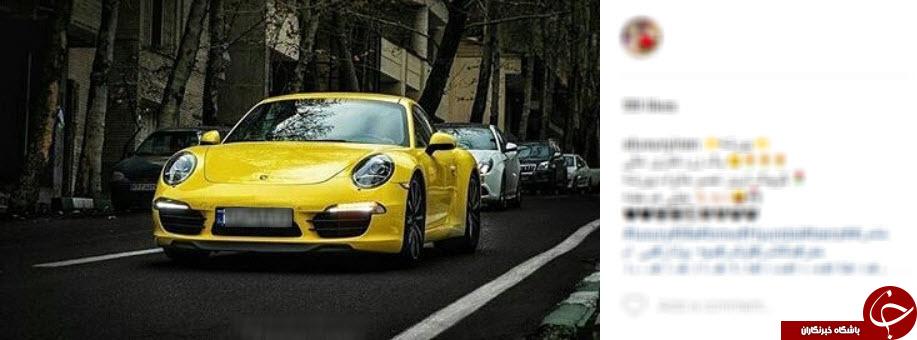 در اینستاگرام بچه پولدارهای تهران چه میگذرد؟