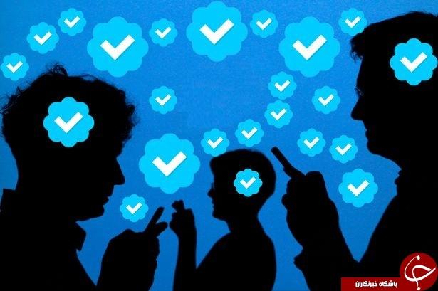 ساخت صفحات فیک و جعلی توسط دیگران: