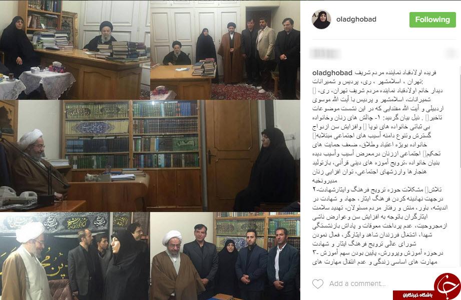 بیشترین آب  درجهان از حضور محمد دامادی در کربلا تا تسلیت پزشکیان در پی درگذشت ...