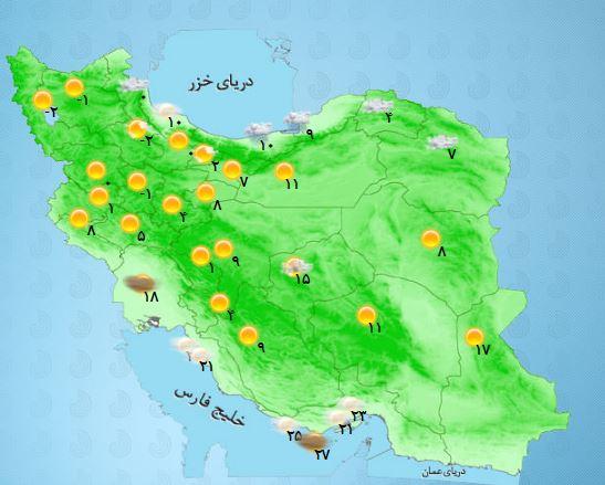 کاهش شدید دما در اکثر نقاط کشور + جدول