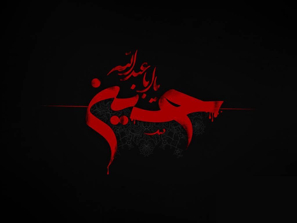 والپیپر ویژه اربعین حسینی