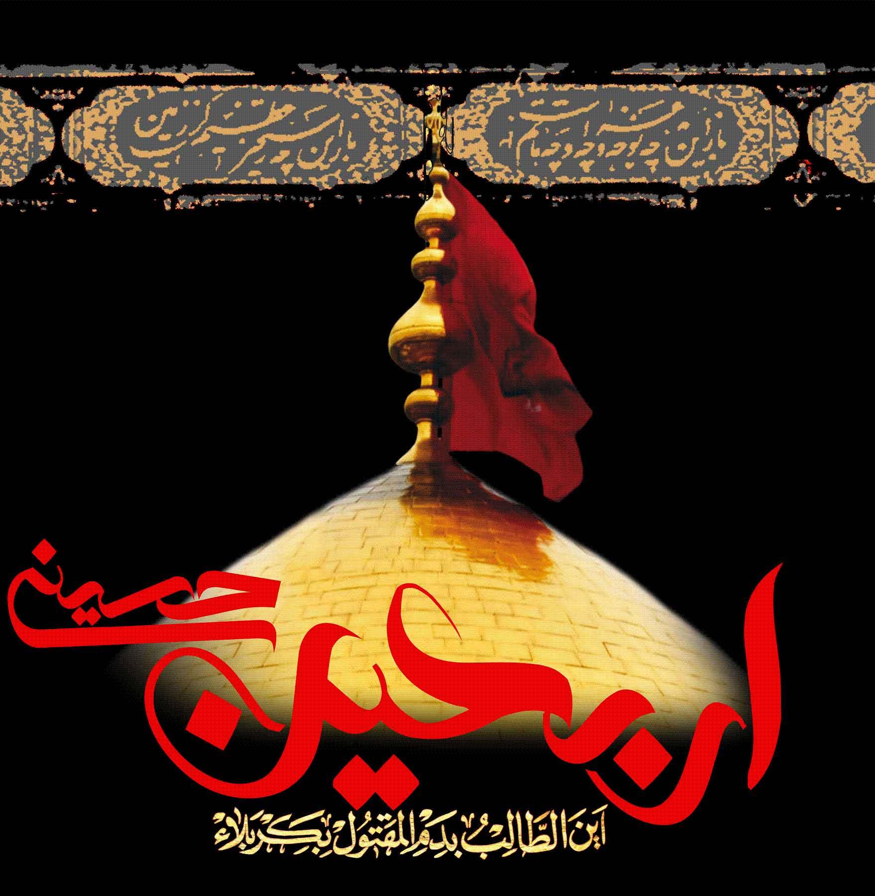 اعمال شب و روز اربعین حسینی + متن زیارت اربعین