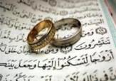 باشگاه خبرنگاران -ازدواج از منظر اسلام/ نقش معاشرت در ایجاد تفاهم زوجین