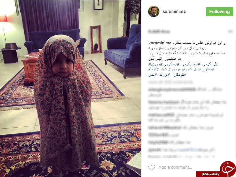 دختر مجری مشهور چادر به سرش کرد+اینستاپست
