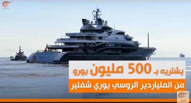 ولخرجی شاهزاده در هنگامه ریاضت اقتصادی سعودیسم!