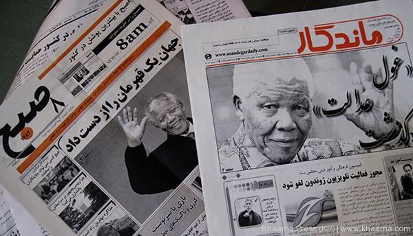سرخط روزنامههای افغانستان/ 30 آبان