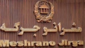 مجلس افغانستان توافقنامه سه جانبه چابهار را تایید کرد