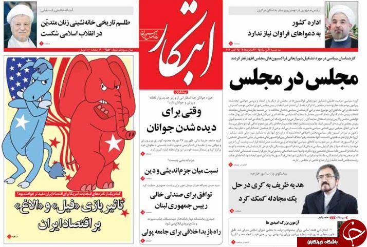از گلایههای وزیر مستعفی تا چتر بیمهری دولت بر سر مسکن مهر